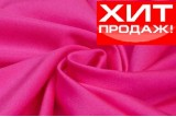 Бифлекс (розовый)