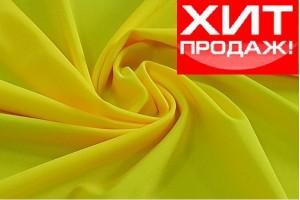 Бифлекс (желтый)