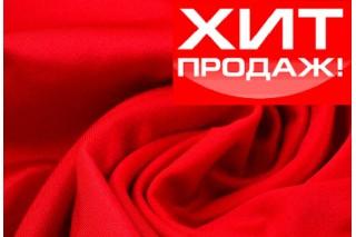 Купить ткань Бифлекс (красный) оптом