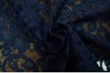 Гипюр (темно-синий)