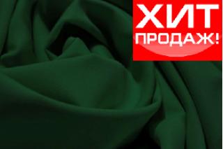 Купить ткань Креп-костюмка (бутылка) оптом и в розницу