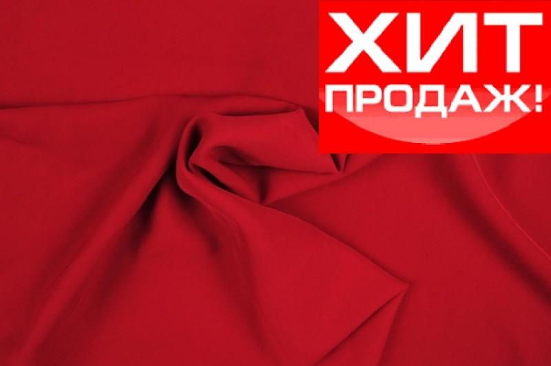 Купить ткань Креп-костюмка (красный) оптом