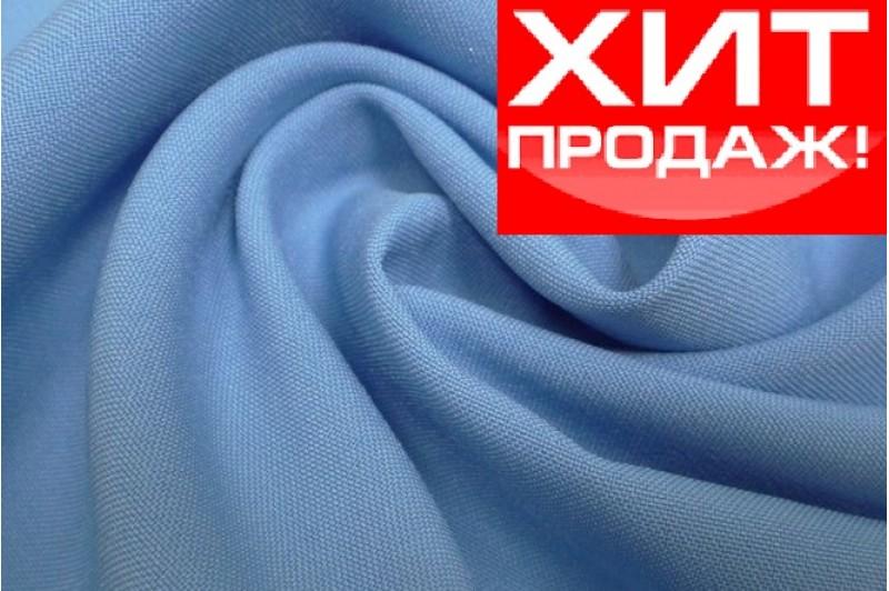 Купить ткань Креп-костюмка (светло-голубая) оптом и в розницу