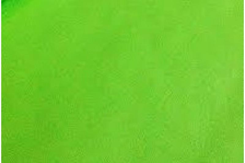 Купить ткань Подкладка (салатовый) оптом