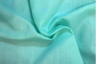 Купить ткань Рубашка (мята) оптом